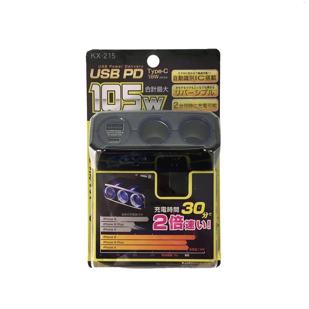 KX-215 PD対応ダイレクトソケット105W, , product