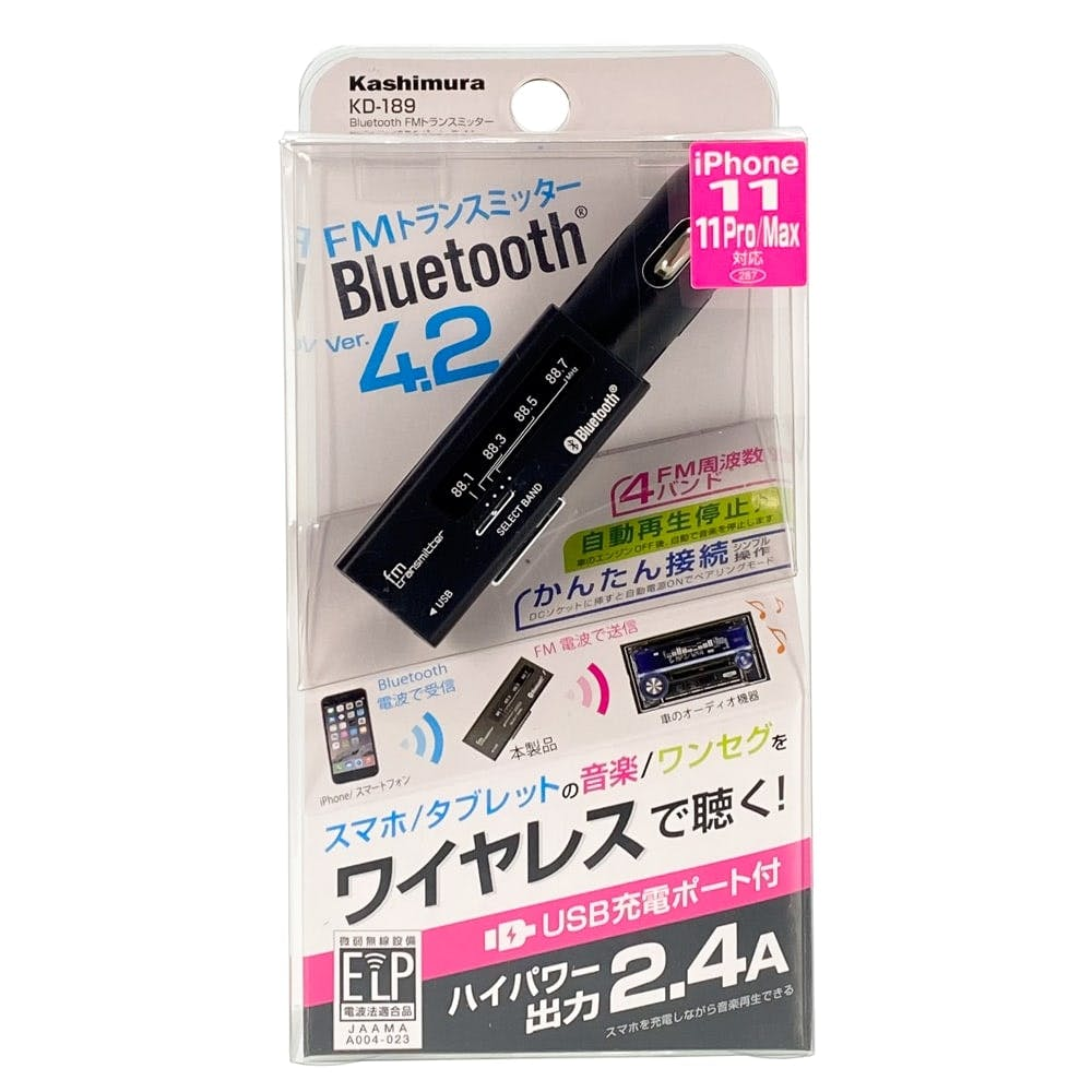 カシムラ KD-189 FMトランシミッター2.4A, , product