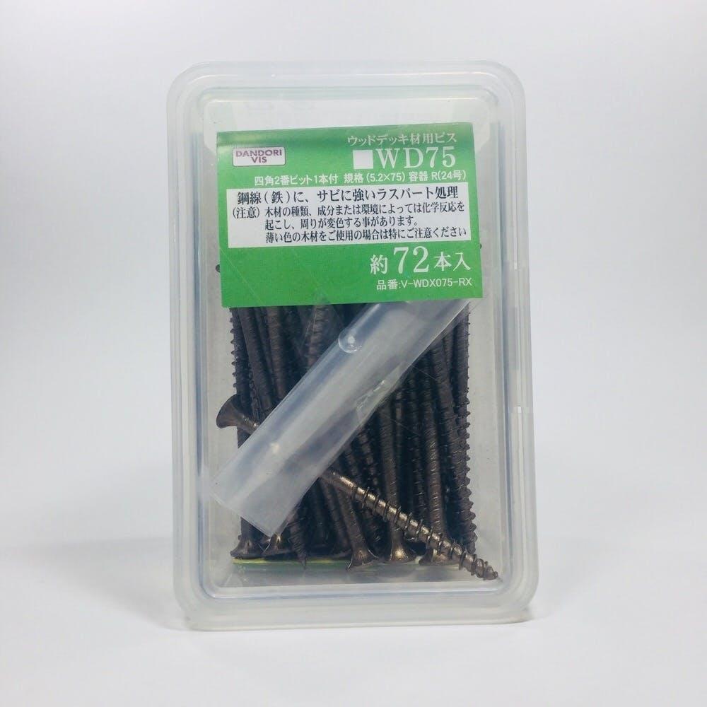 ウッドデッキ材用ビス WD75 (72入), , product