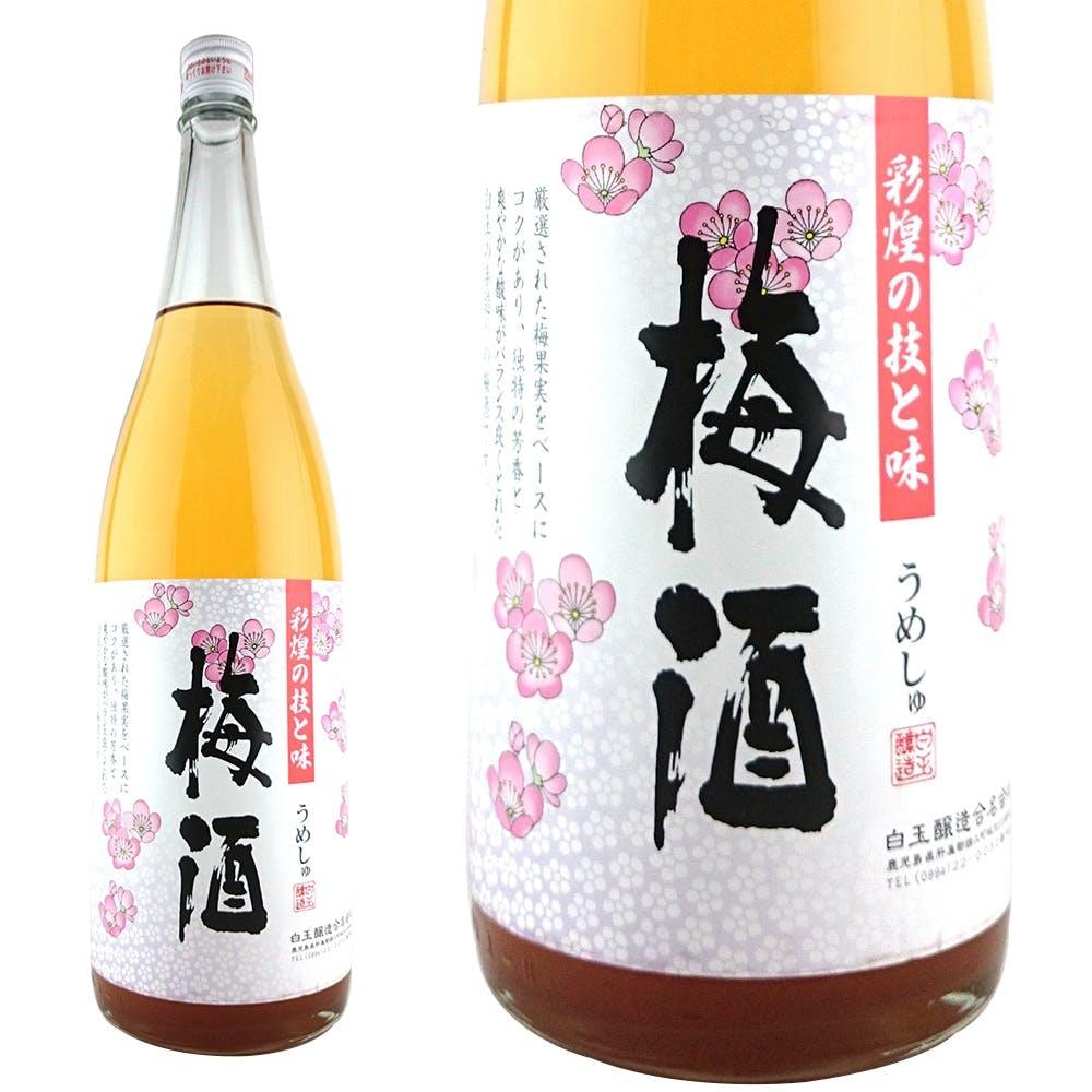 【数量限定・ネット限定】さつまの梅酒 1800ml【別送品】, , product