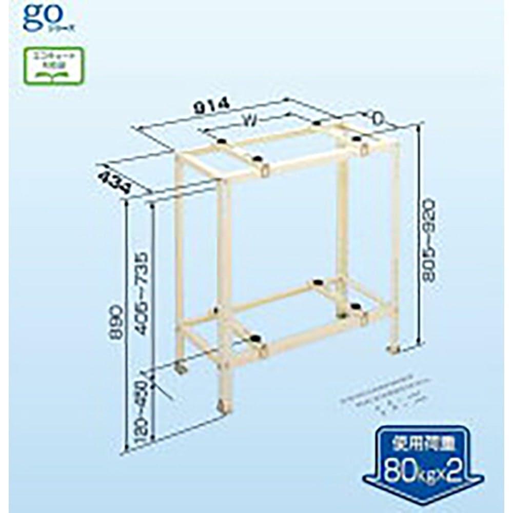 室外機置き台 平地置き用 二段置きC-WG-L, , product