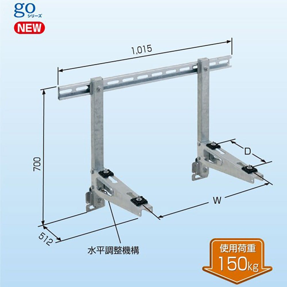 室外機置き台 壁面用(テ) PC-KJ30, , product