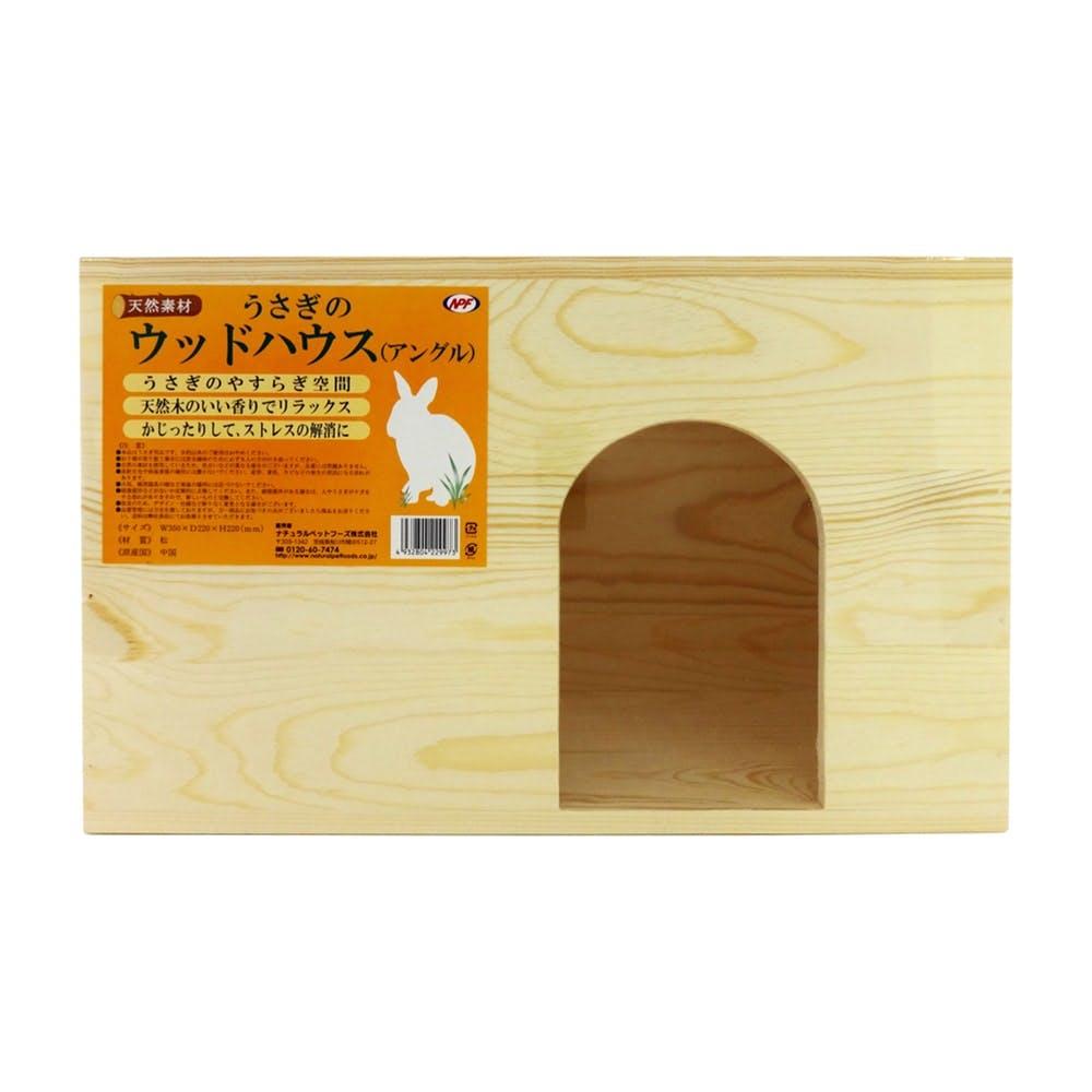 ウサギのウッドハウス(アングル), , product