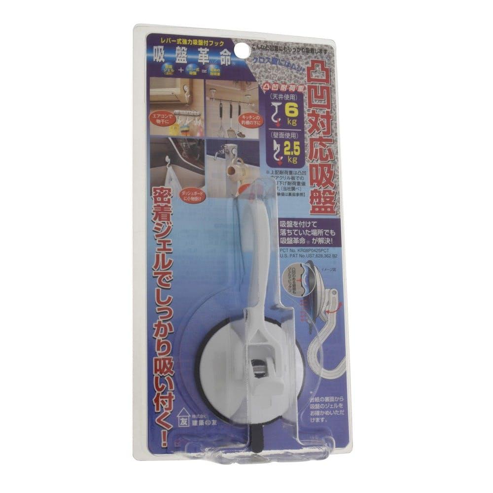 【店舗限定】吸盤革命 ミニ, , product