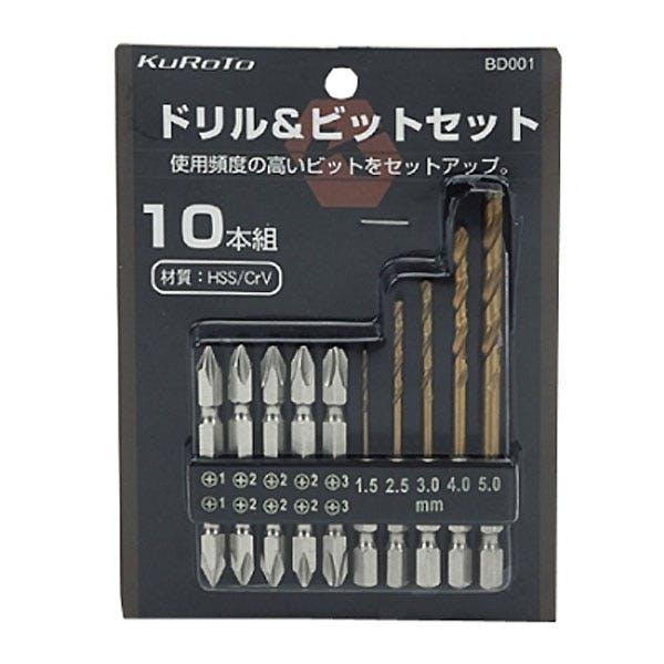鉄工用ドリル&ビットセット (BD001), , product