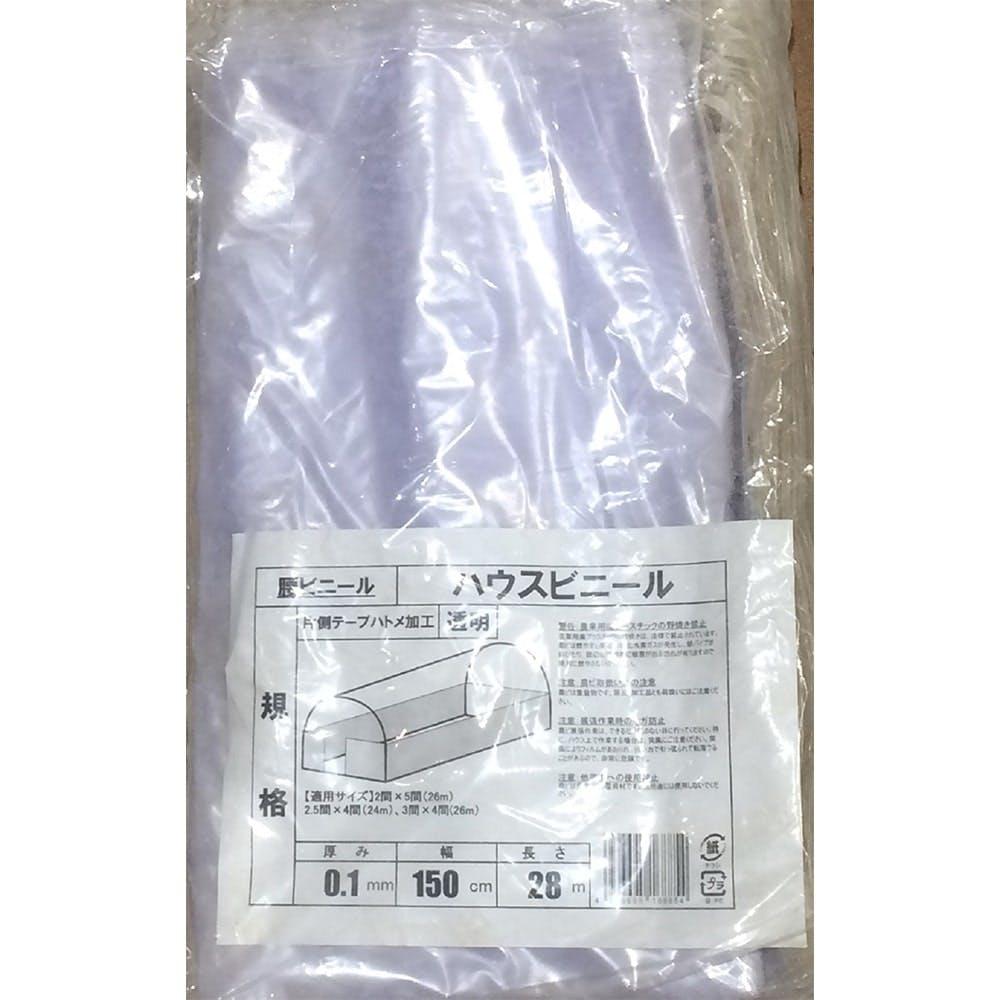 腰ビニール 0.1×150×28(片テハ), , product