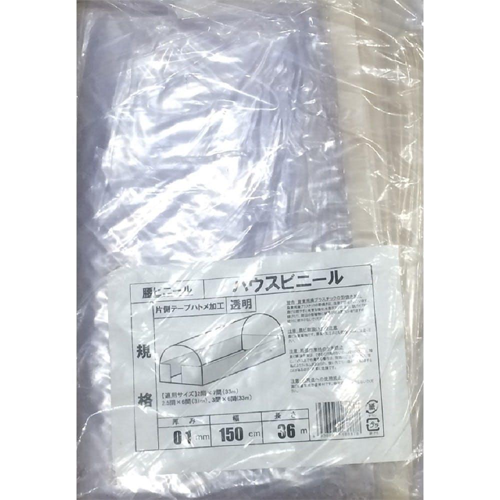 腰ビニール 0.1×150×36(片テハ), , product