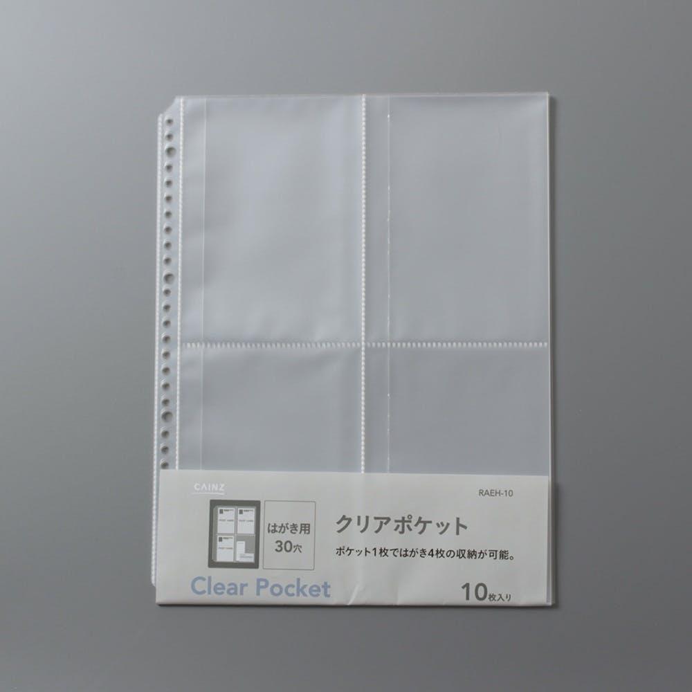 システムリフィル A4 はがき用 10枚 RAEH-1, , product