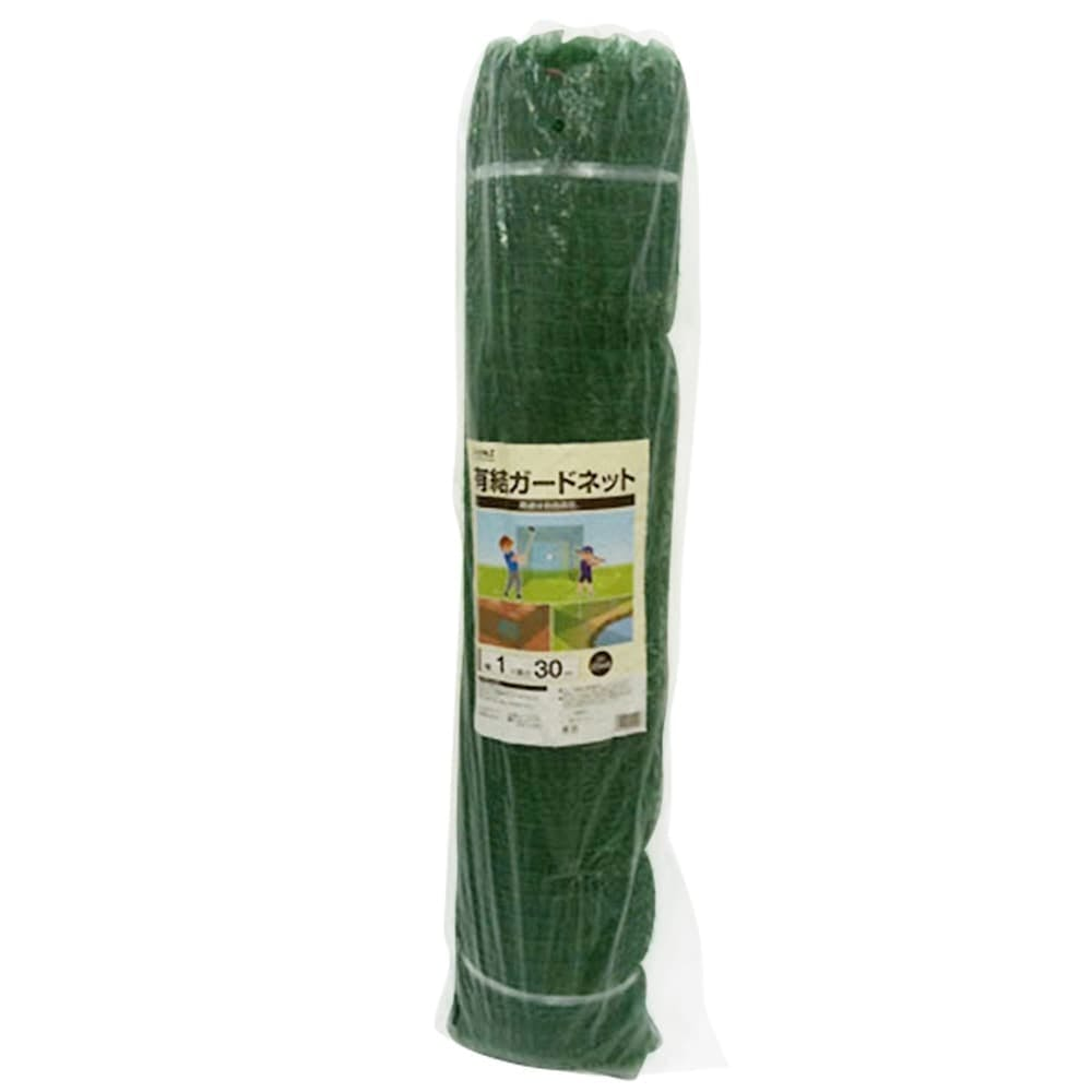 有結ガードネット 緑 25mm目 1×30m, , product