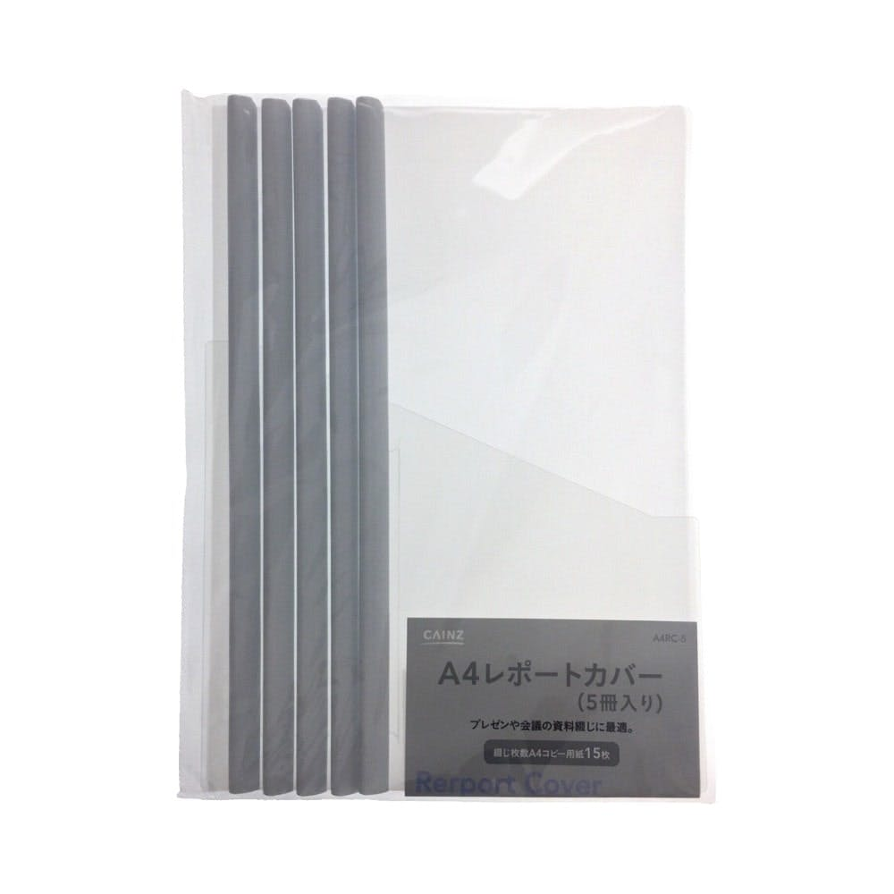 A4レポートカバー 5冊入り(A4RC-5), , product