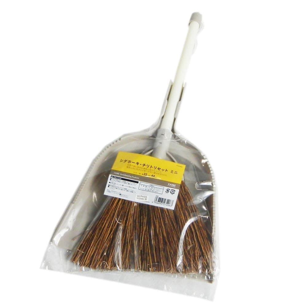 シダホーキ・チリトリセット ミニ SHTM-4422, , product