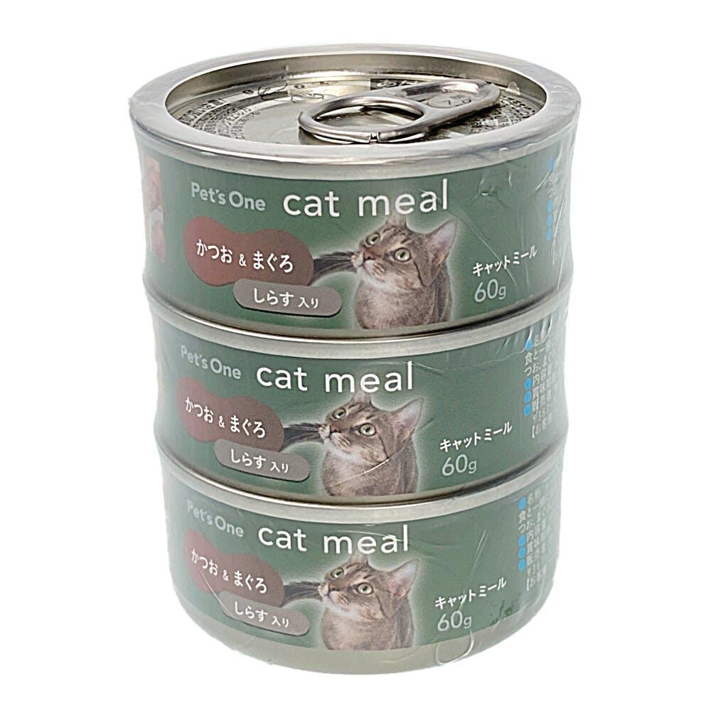 【数量限定】Pet'sOne キャットミール かつお&まぐろ しらす入り ミニ(60g)3缶パック, , product