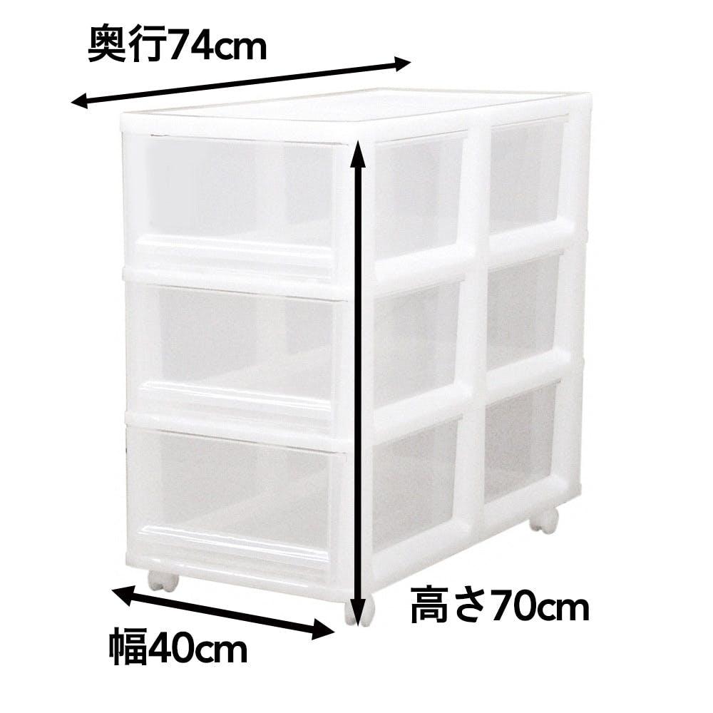 押入れロングチェスト 3段 幅40×奥行74×高さ64.5cm【別送品】, , product