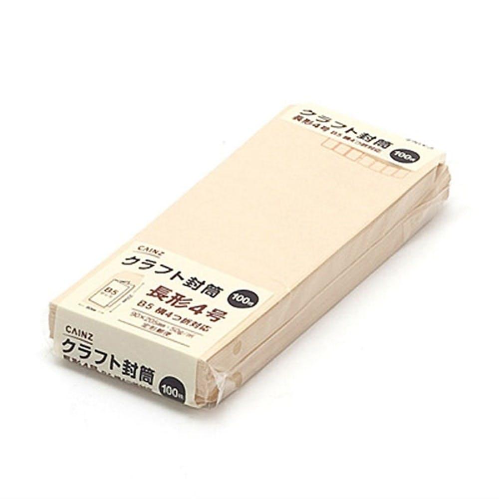 クラフト封筒 長形4号 100枚(50g紙), , product