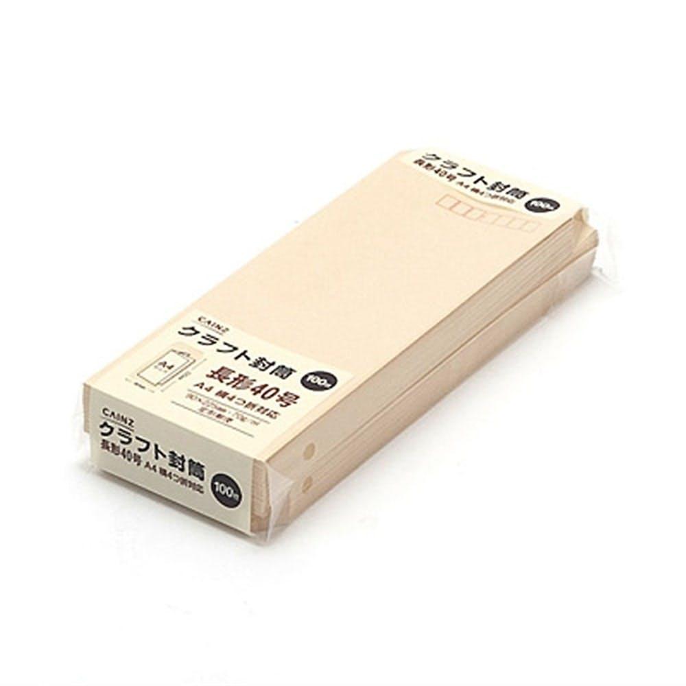 クラフト封筒 長形40号 100枚(70g紙), , product