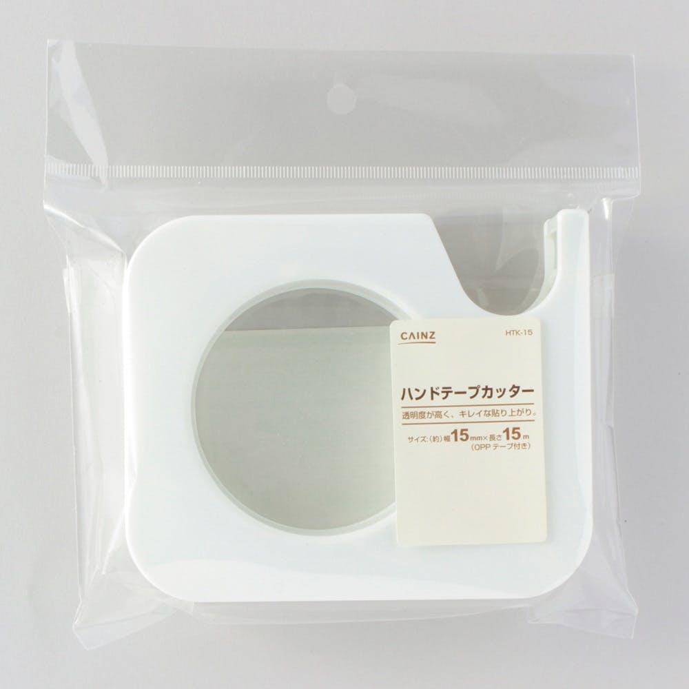 ハンドテープカッター(HTK-15), , product
