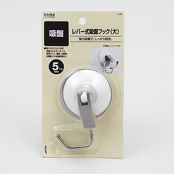 レバー式吸盤フック(大)C-35, , product