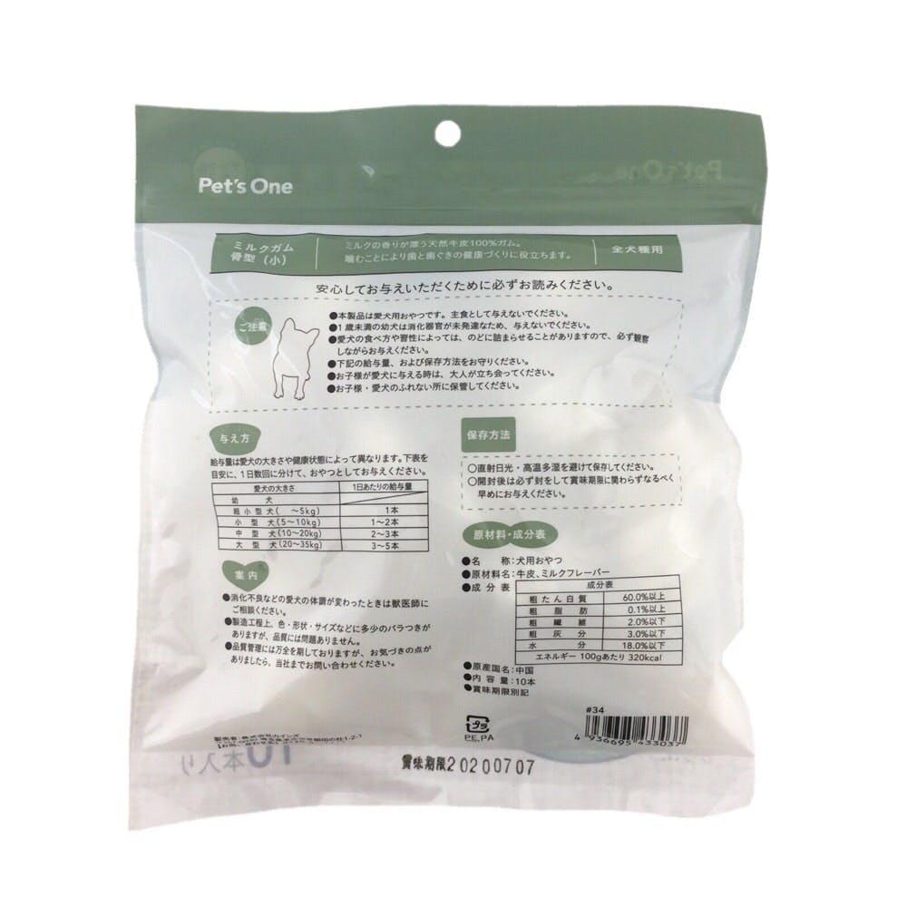 ミルクガム 骨型(小)10本入り, , product