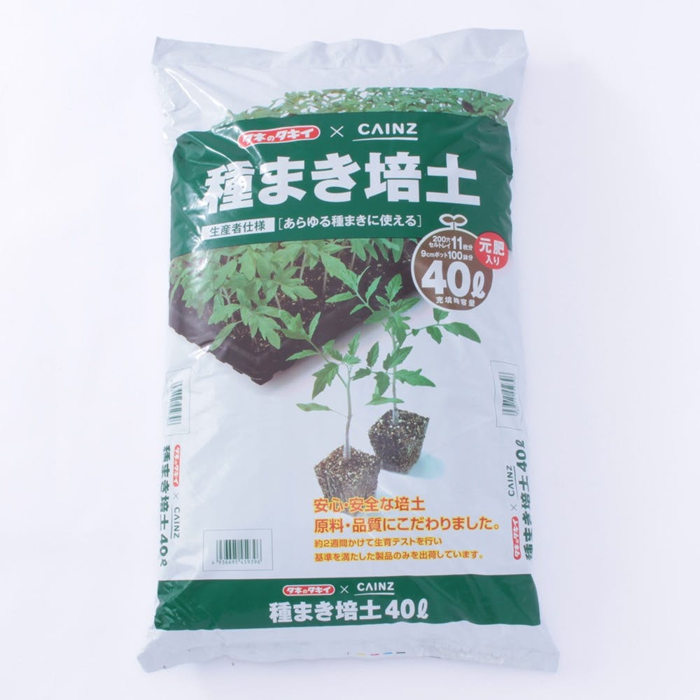 【店舗限定】タキイ種まき培土 40L CH, , product