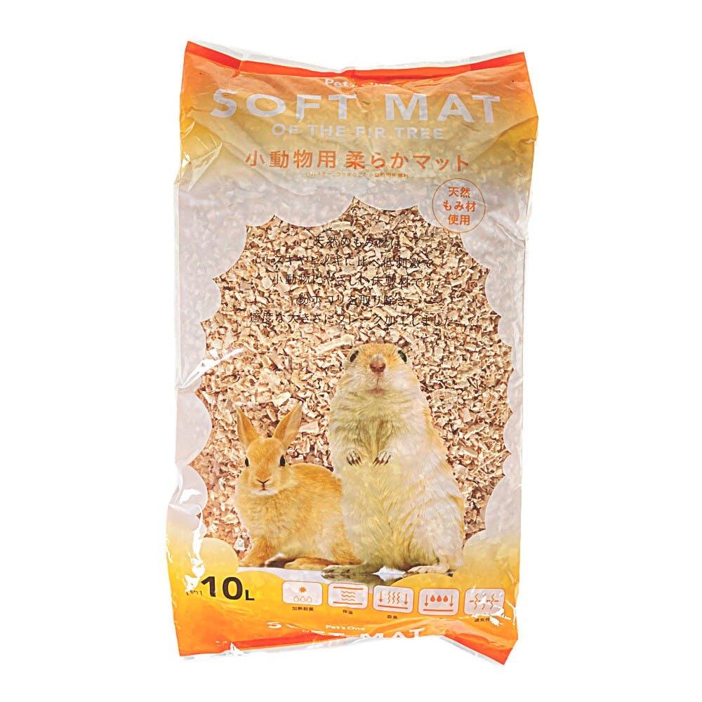 ペッツワン 小動物 柔らかマット, , product