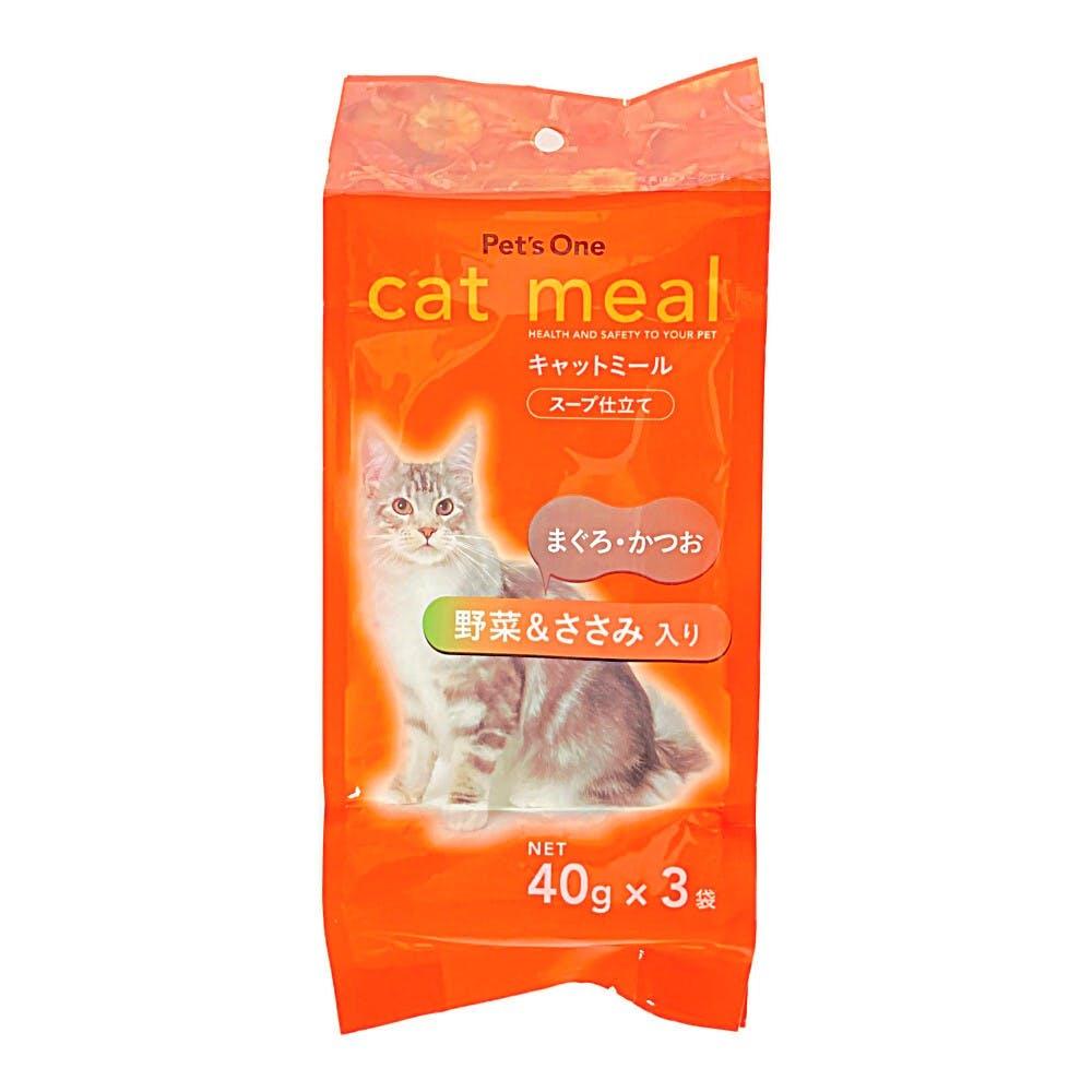 Pet'sOne キャットミール スープ仕立て まぐろ・かつお 野菜&ささみ入り 40g 3袋入り, , product