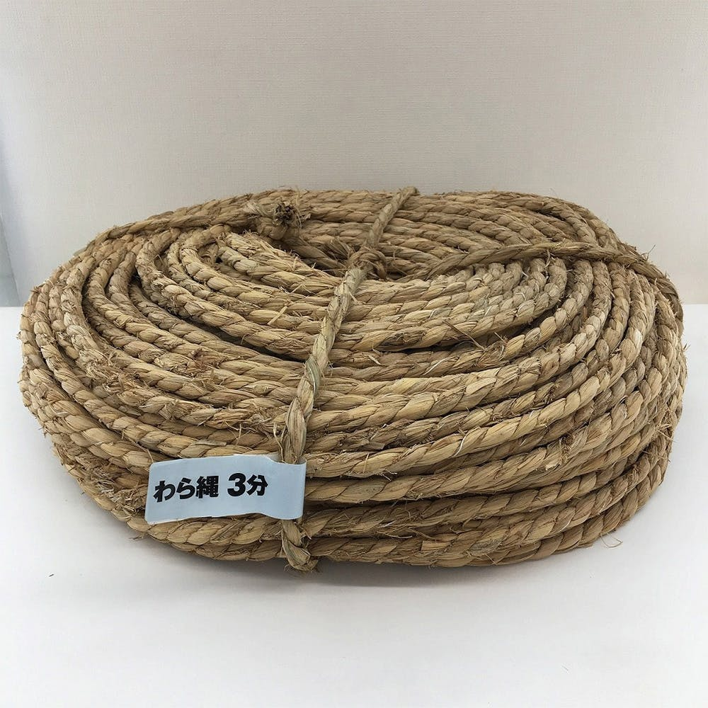 わら縄 3分 約3.0kg 長さ 約70m, , product