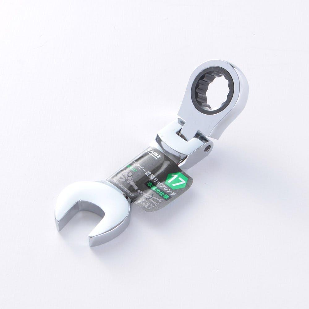 スタビー首振りギアレンチ SFG-17, , product
