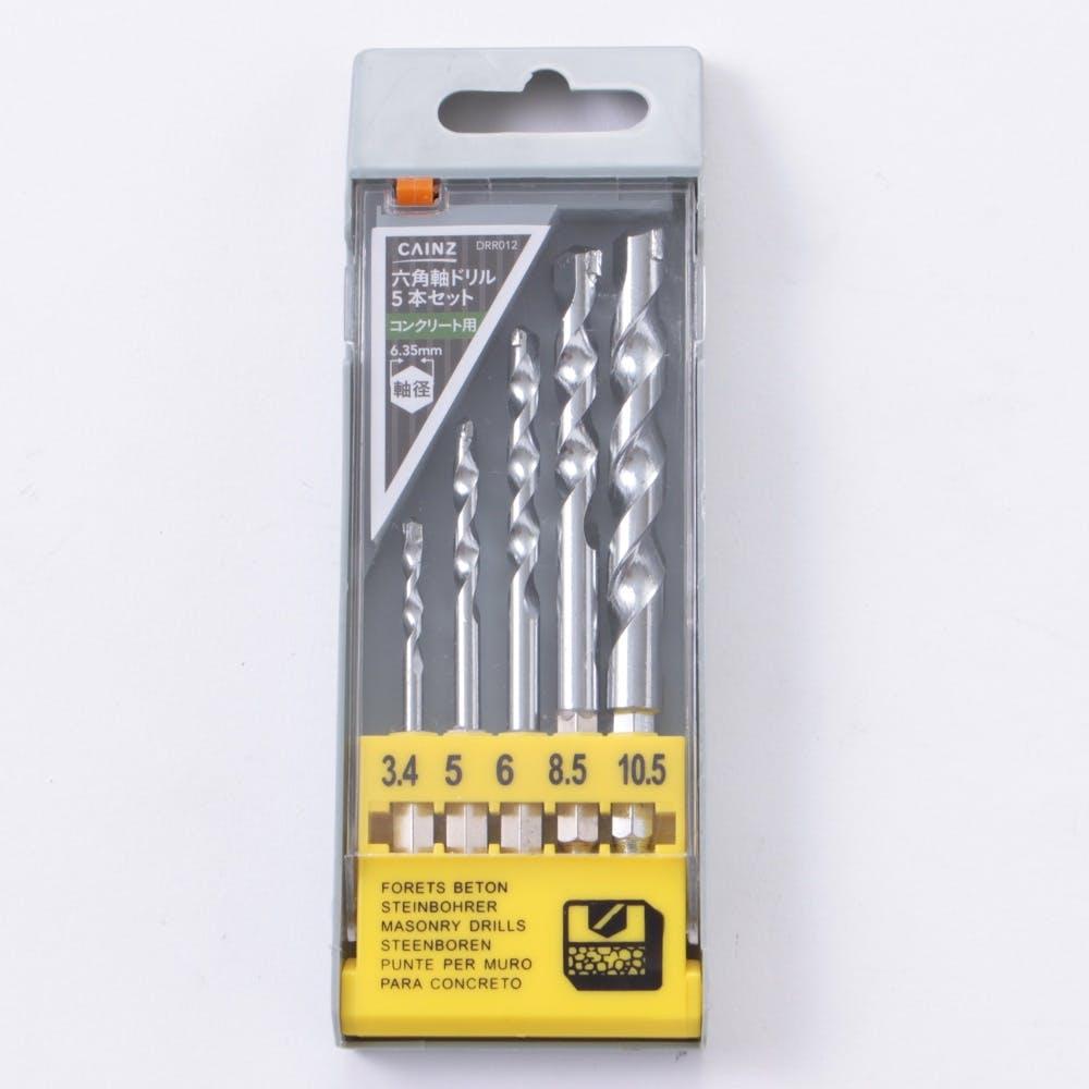 六角軸ドリル5本セットコンクリート用 DRR012, , product