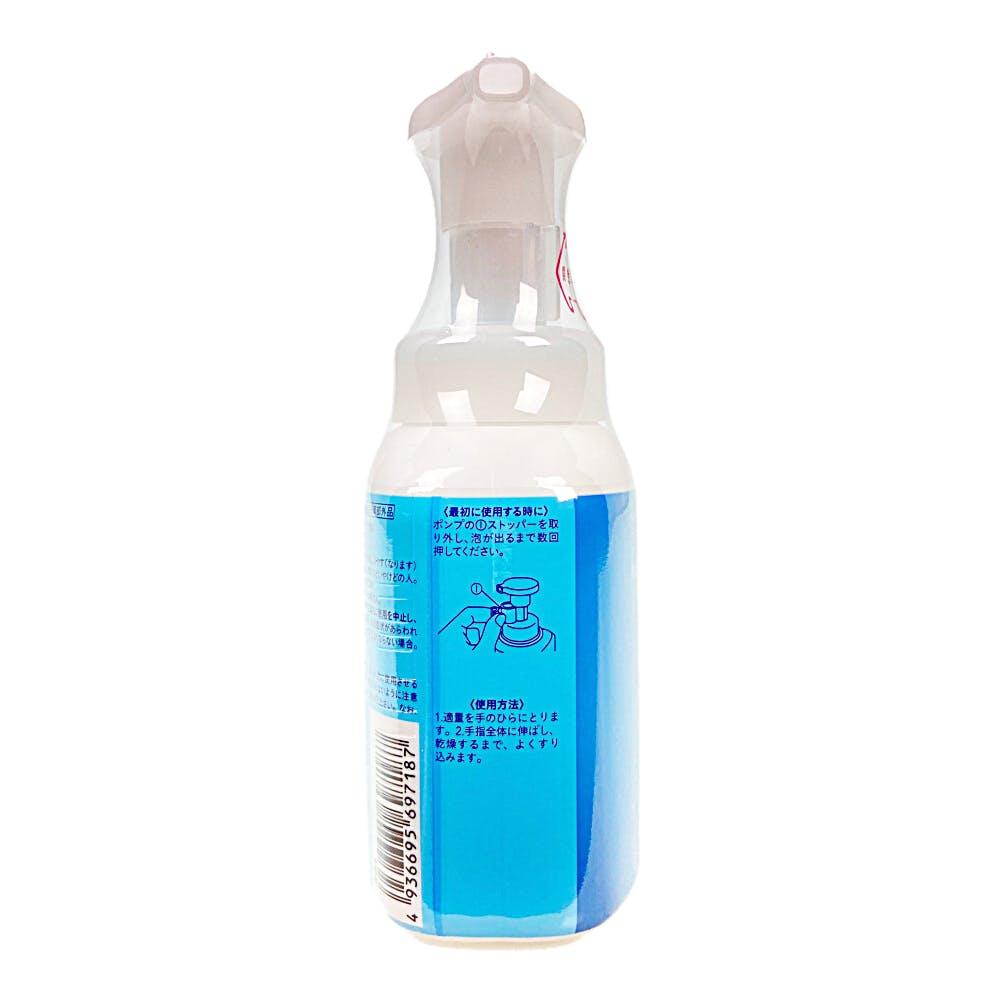 CAINZ 泡ハンド消毒液 250ml, , product