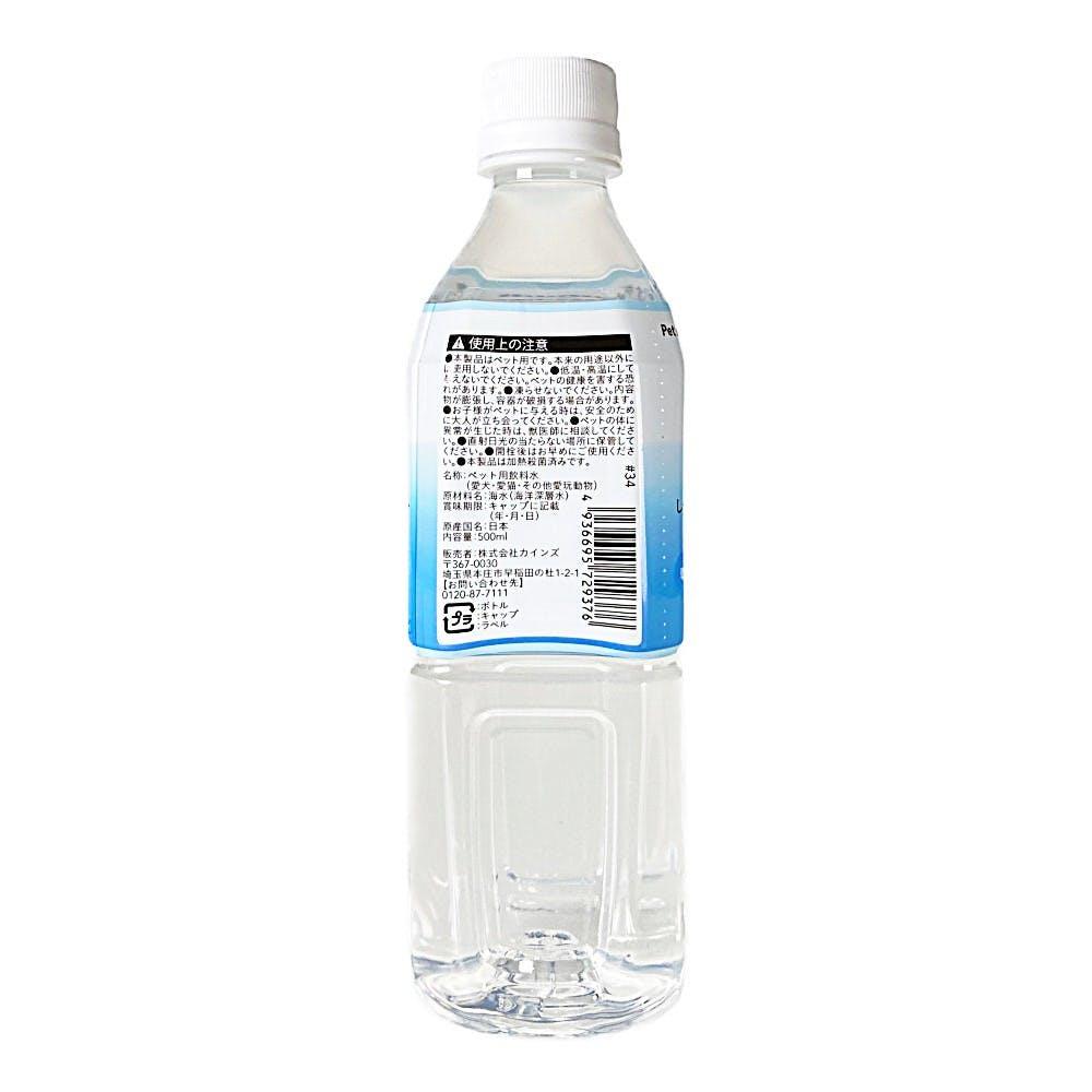 ペットの健康を考えたお水 500ml, , product