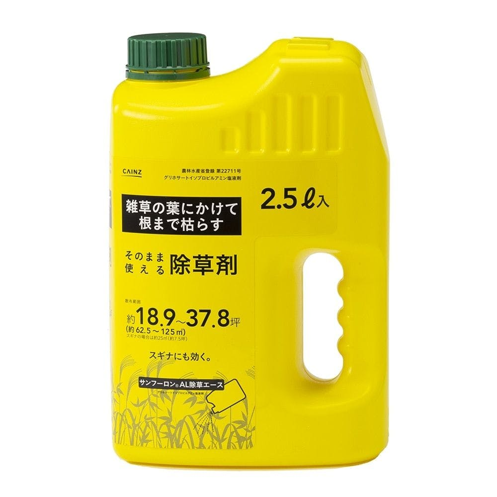そのまま使える除草剤 サンフーロン 2.5L, , product