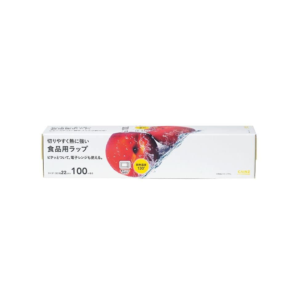 食品用ラップ 切りやすく熱に強い食品用ラップ ミニ 22cm×100m, , product