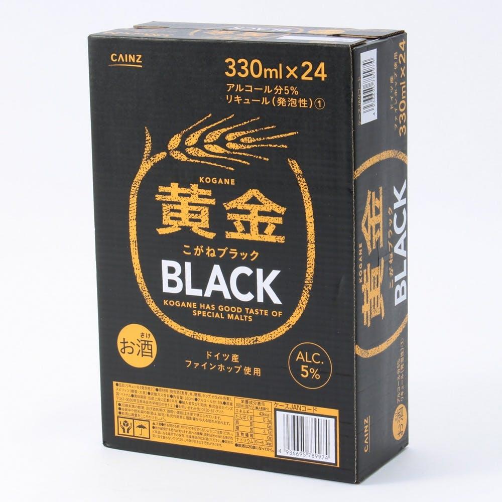 【ケース販売】黄金 BLACK 330ml×24本, , product
