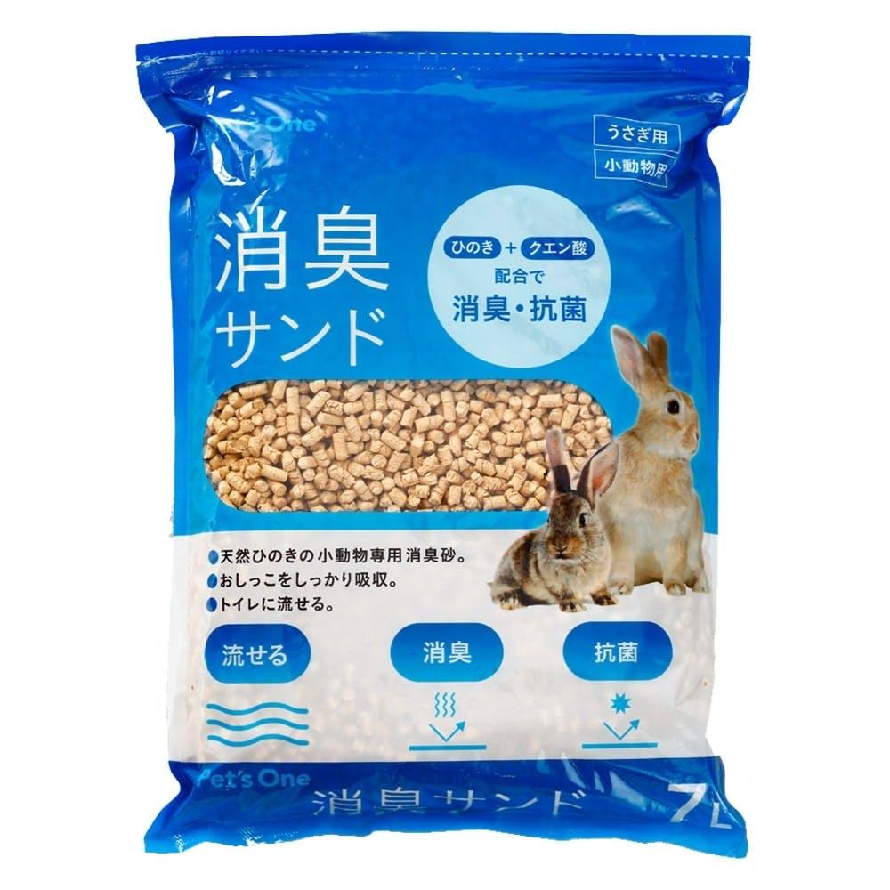 Pet'sOne 消臭サンド 7L, , product