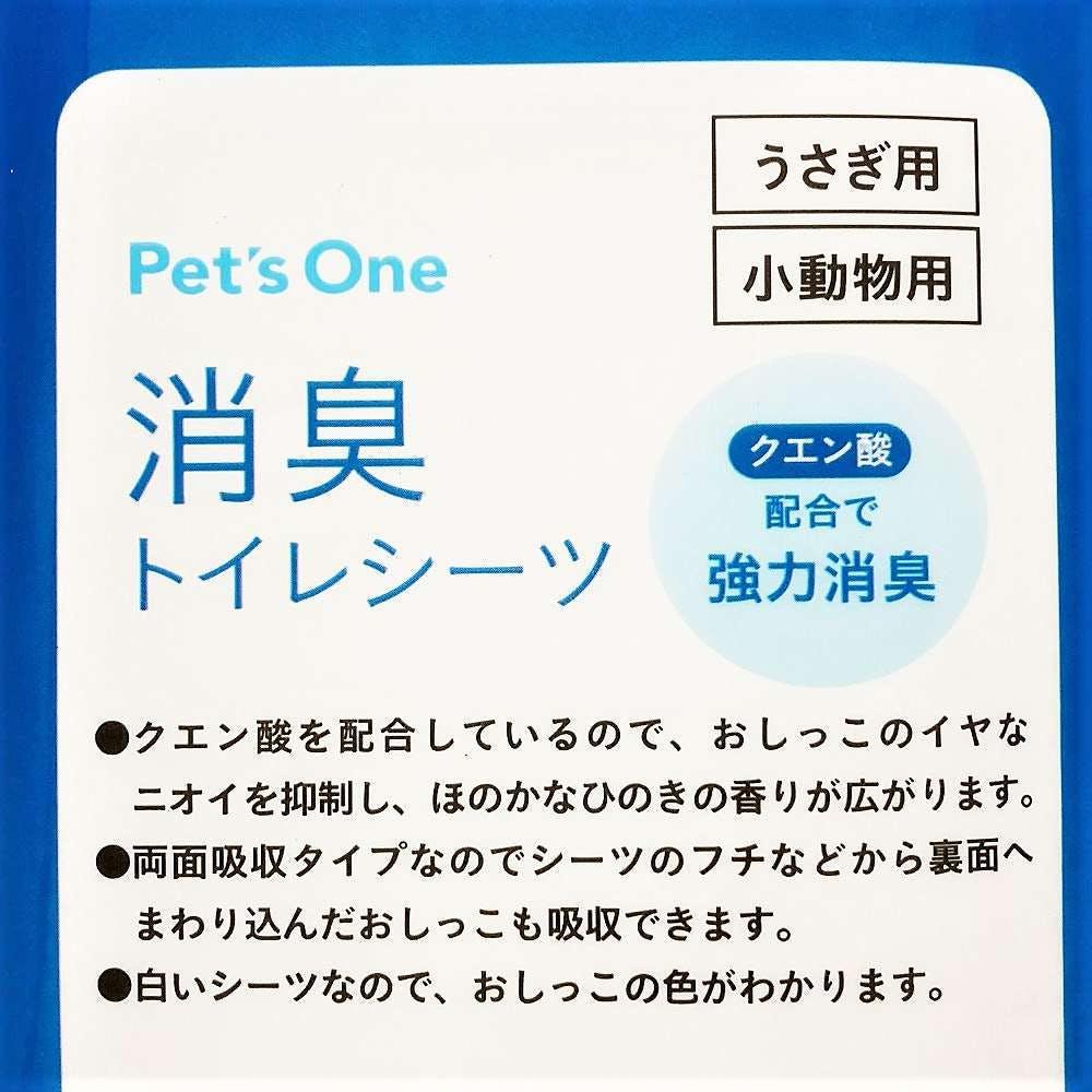 Pet'sOne 消臭トイレシーツ 30枚, , product