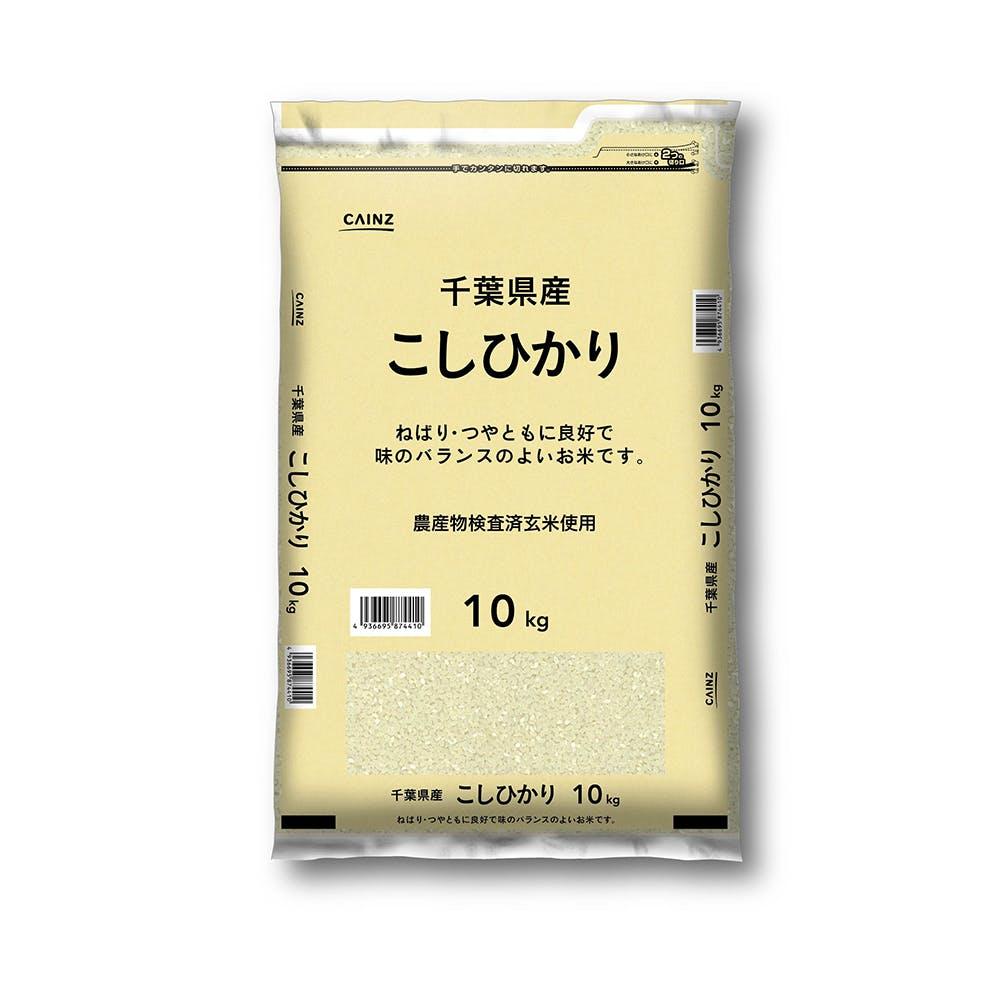 令和3年産 千葉県産 こしひかり 10kg【別送品】, , product