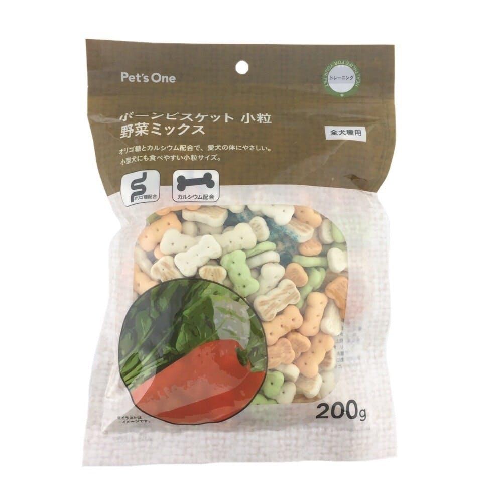 Pet'sOne ボーンビスケット小粒 野菜ミックス 200g, , product