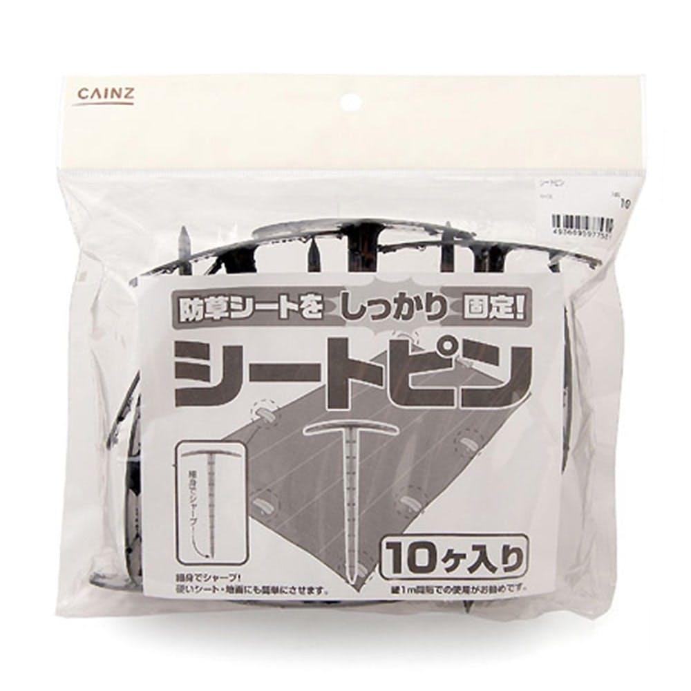 シートピン 10P, , product