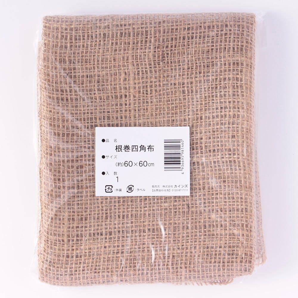 根巻四角布 60×60, , product