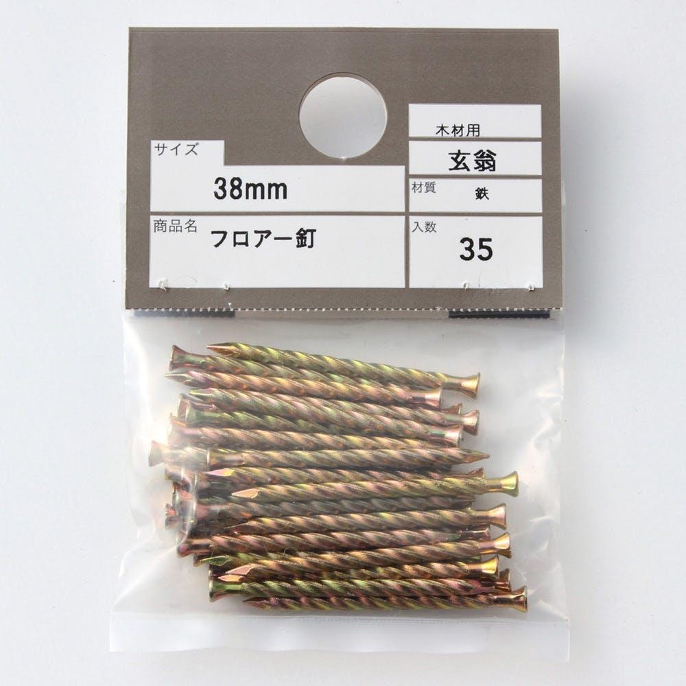 フロアー釘 38mm, , product