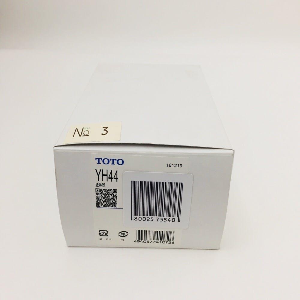 紙巻器 YH44, , product