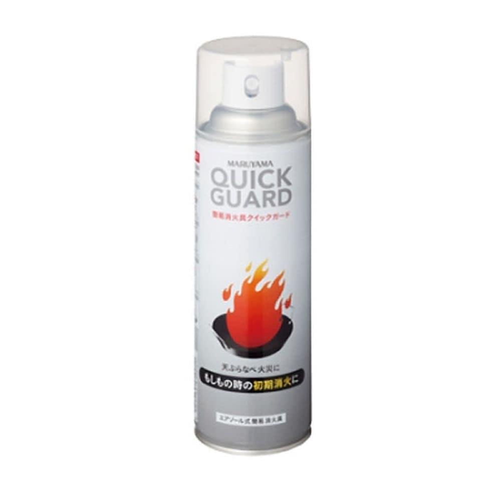 エアゾール式簡易消火具 クイックガード, , product
