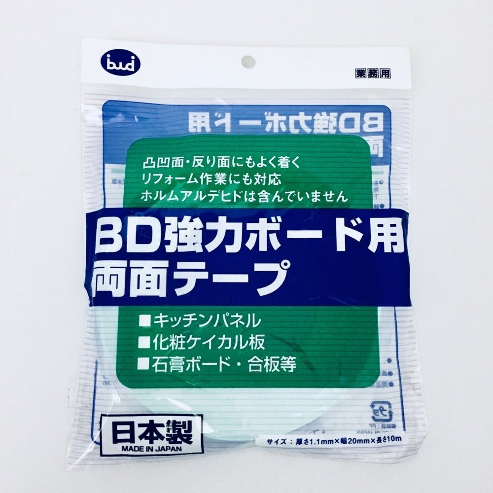 BD 強力ボード用両面テープ 20×10, , product