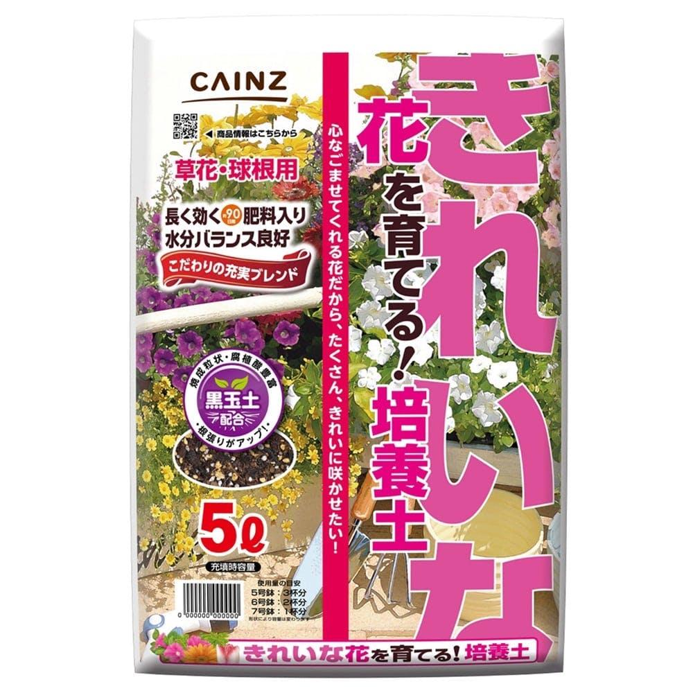 きれいな花を育てる培養土5L, , product