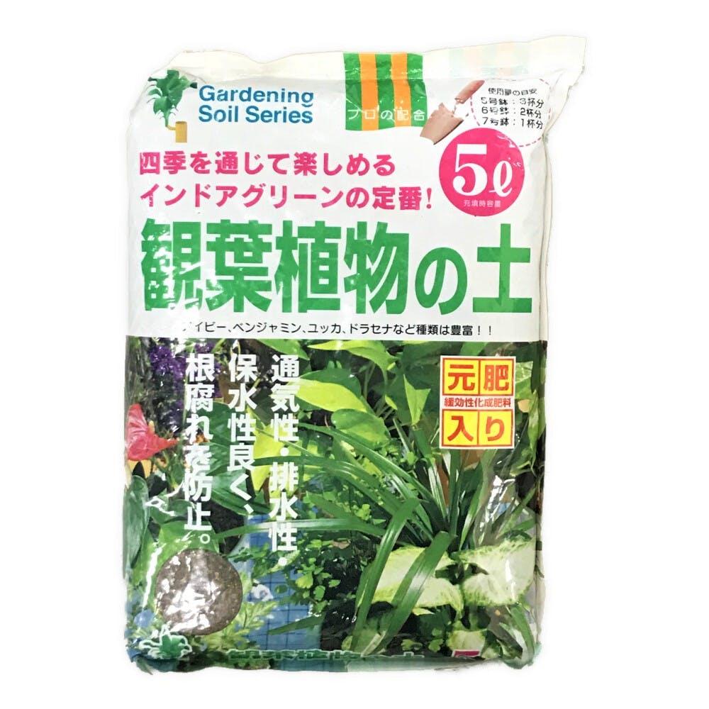 観葉植物の土5L, , product