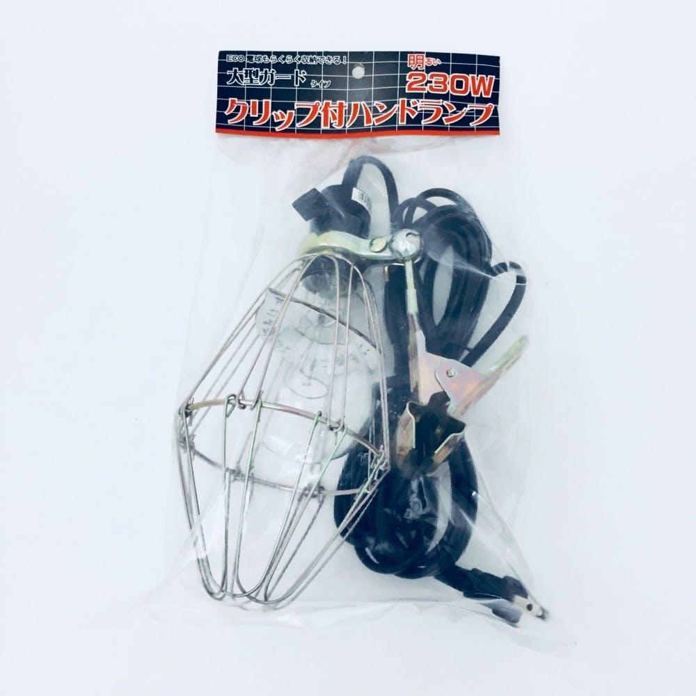 矢田クリップライト230W本体, , product