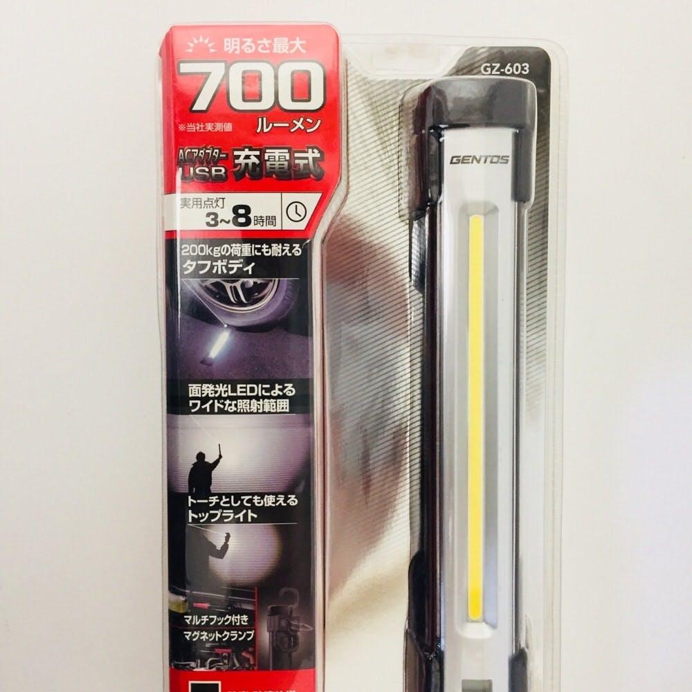 ワークライトガンツ GZ-603, , product