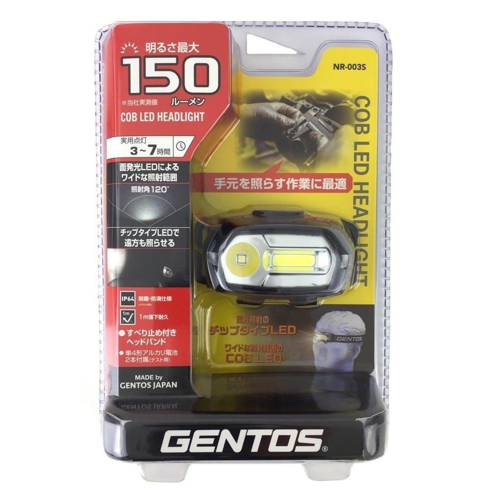 ジェントス LEDヘッドライト NR-003S, , product