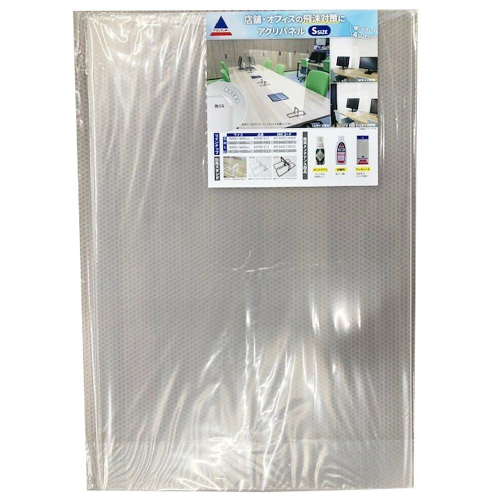 アクリルパネル透明 Sサイズ 3ミリ厚 幅40cm高さ60cm, , product
