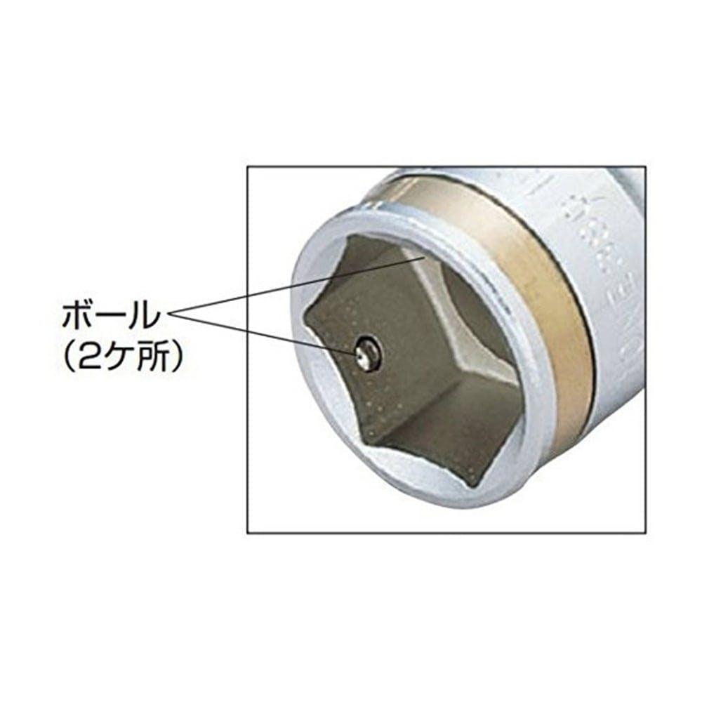 トネ ソケット ナットキャッチ09.5角 21ミリ, , product